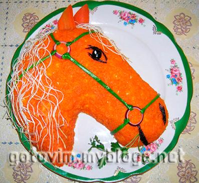 """Новогодний салат """"Лошадь"""""""