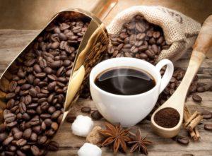 красивая чашка кофе